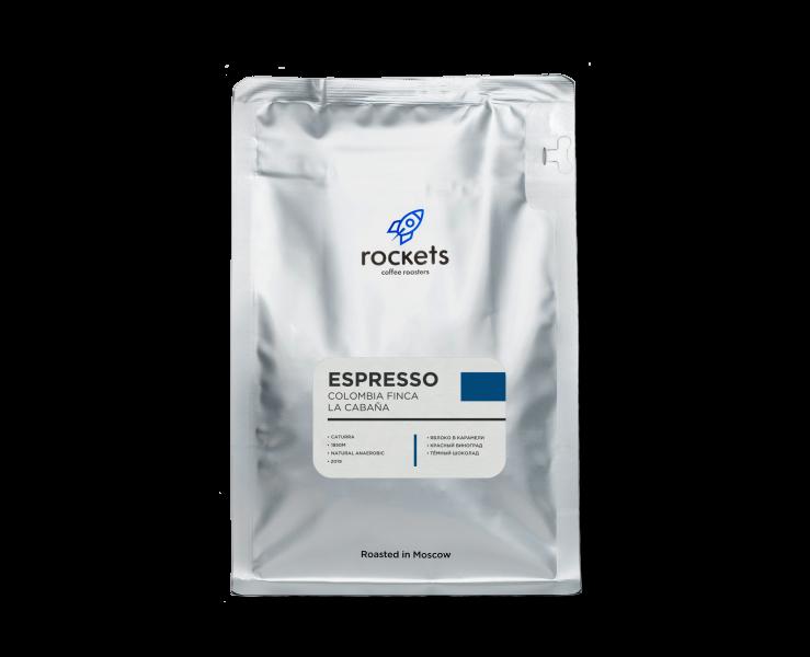 Кофе Colombia Finca La Cabaña