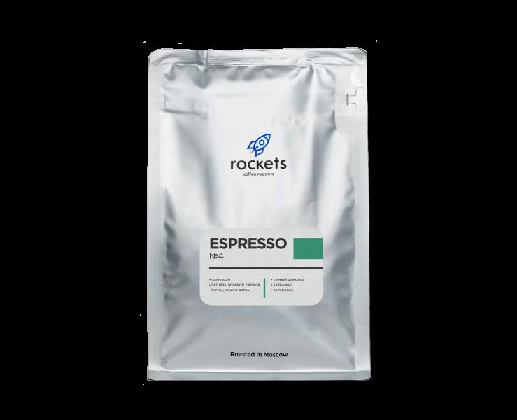 Кофе Espresso #4
