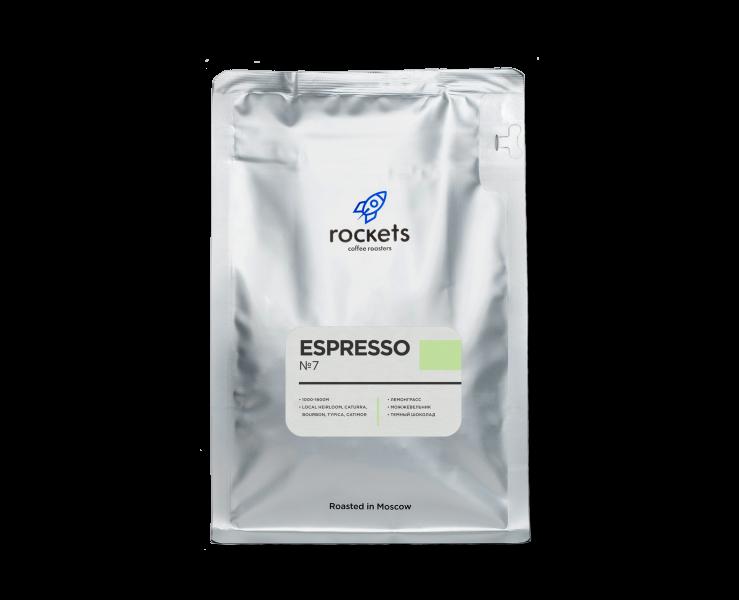 Кофе Espresso #7