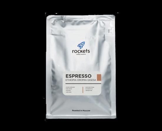 Кофе Ethiopia Oromia Gigesa