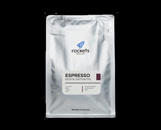 Кофе Espresso Kenya Gathaithi C