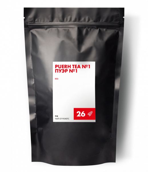 Пуэр №1 (Puerh tea №1), 250 г